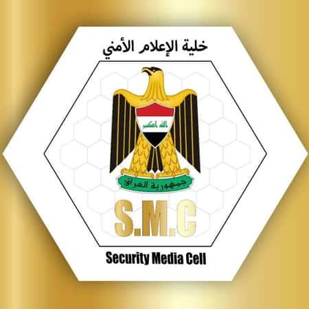 خلية الإعلام الأمني