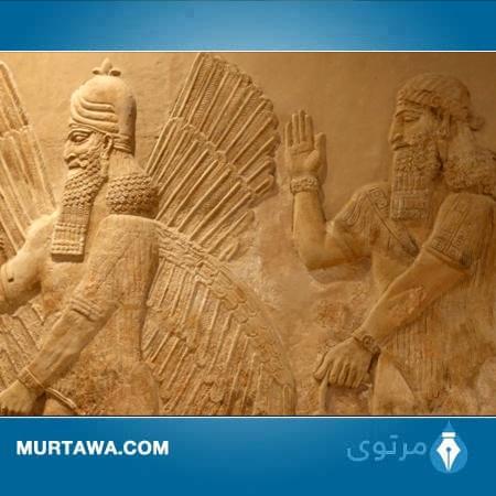 معنى اسم العراق