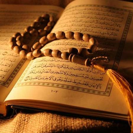مؤلفات حول القرآن وعلومه