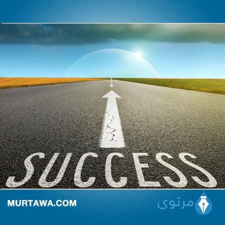 انشاء عن النجاح
