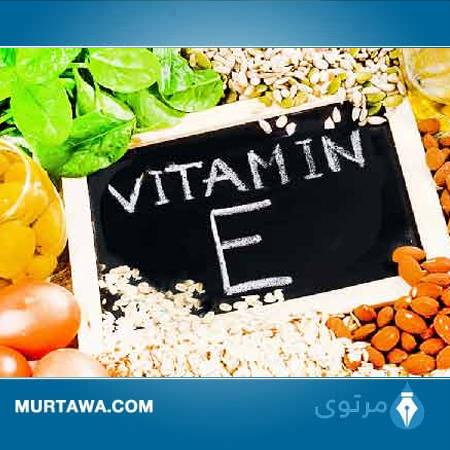 فيتامين يمنع الجلطات