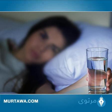 مضار شرب الماء قبل النوم